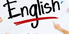 الاختلاف بين اللغة العربية واللغة الانجليزية