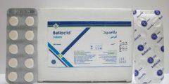 أقراص بلاسيد Bellacid لعلاج التهاب القولون وتقلصات المعدة