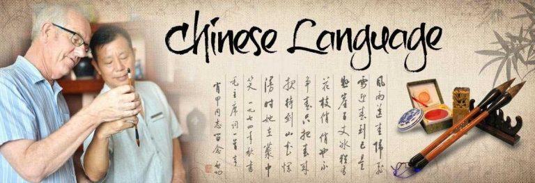 طريقة تعلم اللغة الصينية.. مميزات اللغة الصينية ونصائح لتعلم اللغة الصينية –