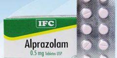 ألبرازولام Alprazolam لعلاج التوتر العصبي