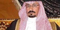 سبب وفاة محمد بعيجان العلي