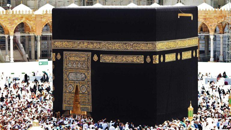 افضل وقت لزيارة مكة.. تعرف على أفضل وقت قبلة المسلمين –