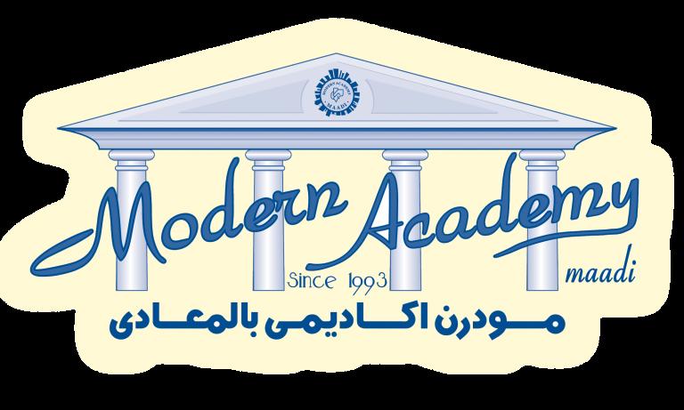 تعرف معنا على تأسيس جامعة وكليات الأكاديمية الحديثة في المعادي