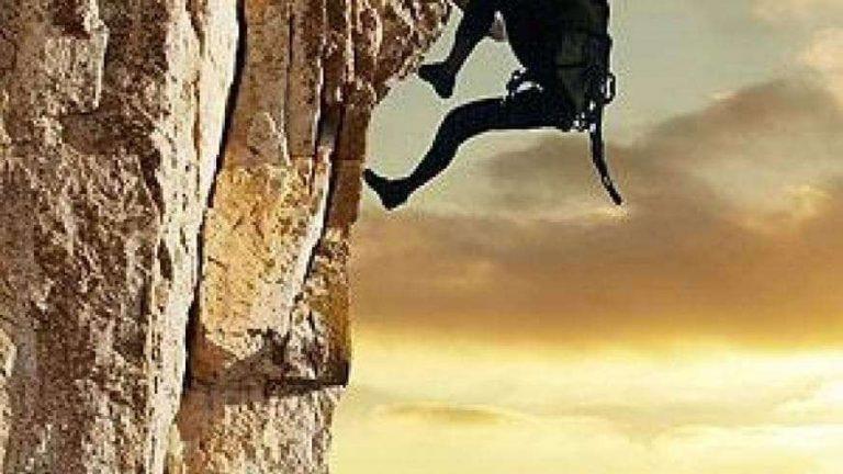 فوائد رياضة تسلق الجبال
