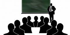 استراتیجیة المحاضرة والمناقشة في التدريس