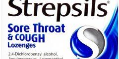 اقراص ستربسلز لعلاج التهاب الحلق Strepsils